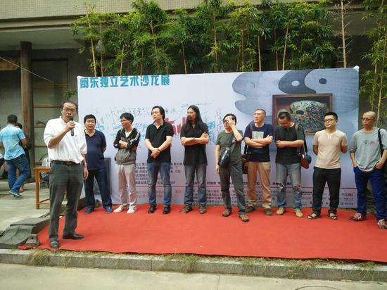 闽东艺术家代表蓝建田在开幕式上讲话