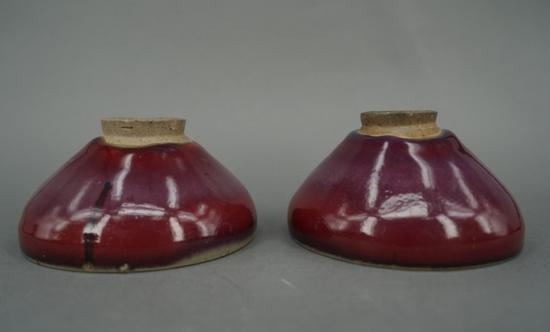 展品:窑变红斑碗 金-元