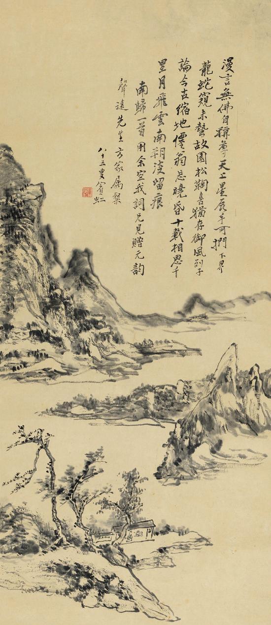 黄宾虹 《溪山幽居图》