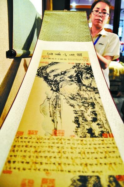 丝绸织锦画长卷《富春山居图》