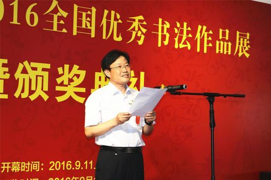 中国文化管理协会书画工作委员会会长、《中国艺术博览》杂志社社长郭子良发表讲话