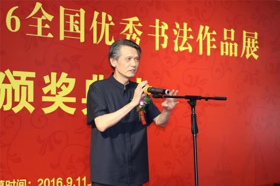 中国书法家协会副主席、草书专业委员会副主任刘洪彪发表讲话