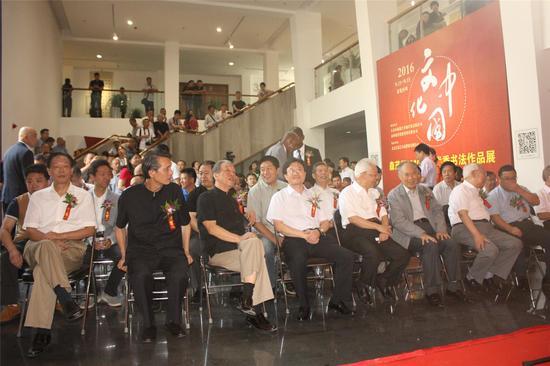 文化中国·森茂杯2016全国优秀书法作品展开幕式现场。