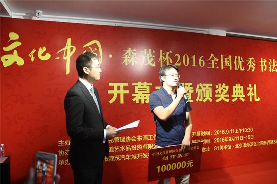 金奖获得者杨科云(右一)发表获奖感言