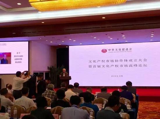 原中共中央委员、全国政协常委、商业部部长胡平致辞