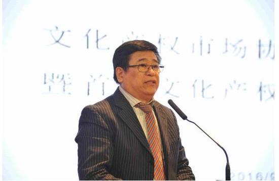 文化产权市场协作体主席寿光武致辞