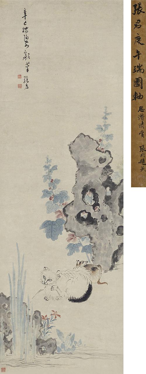 张宏 午瑞图 RMB60-80万