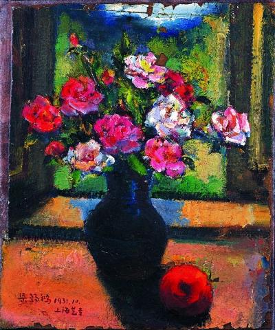 花(油画) 1931年 梁锡鸿