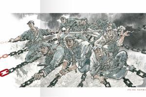中国邮政发行长征胜利八十周年纪念邮票