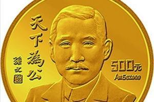 部分老精稀金银币正缓慢上涨