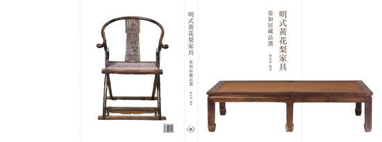 579463932550842756刘柱柏著,《明式黄花梨家具:晏如居藏品选》,即将公开发行