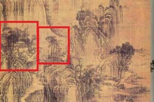 中国山水画皴法与树法的演变:盛于宋元衰于明清