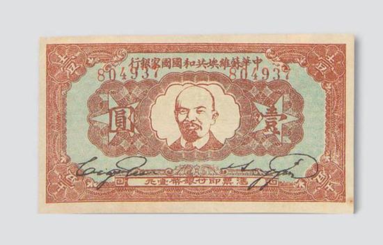 红色货币十珍与珍贵货币文物全国巡展被关注