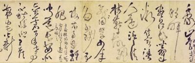 草书杜甫秋兴诗卷(局部) 王铎 广州艺术博物院藏