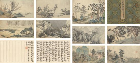 沈周《九段锦》 成为全场最高成交拍品