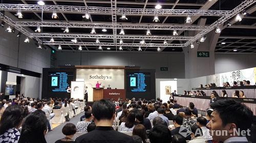 香港蘇富比拍卖现场