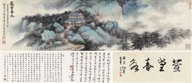 吴湖帆1952年作《萱堂春永》,成交价2070万元