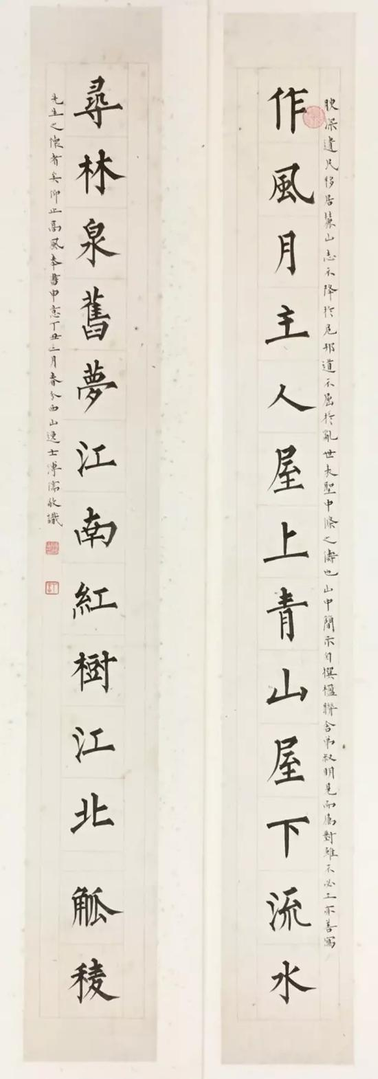 溥儒 《楷书十三言联》    纸本镜心 尺寸:83×10.5cm×2
