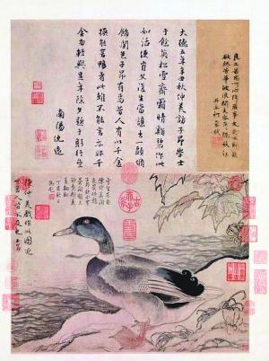 台北故宫博物院藏《陈琳溪凫图》(台北故宫博物院供图)