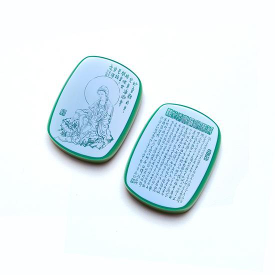 01573胡玮鸭蛋青心经牌