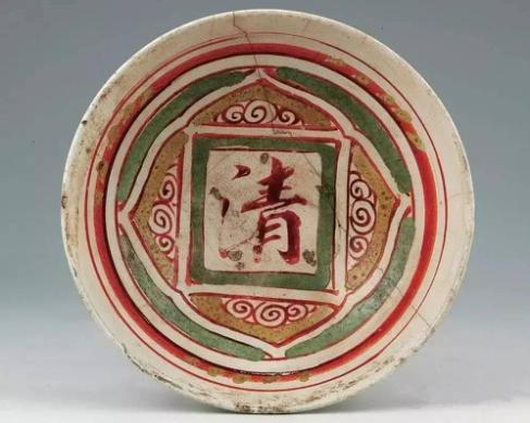 金·红绿彩清字盘 山西博物院藏