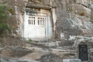 保存《心经》的云居寺石经山第八洞