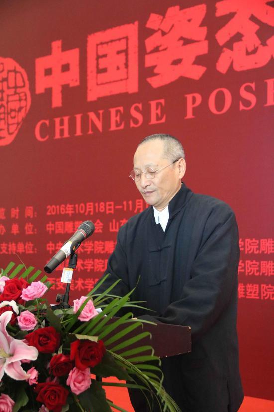 中国美术家协会副主席、清华大学美术学院副院长、中国雕塑学会会长曾成钢致辞