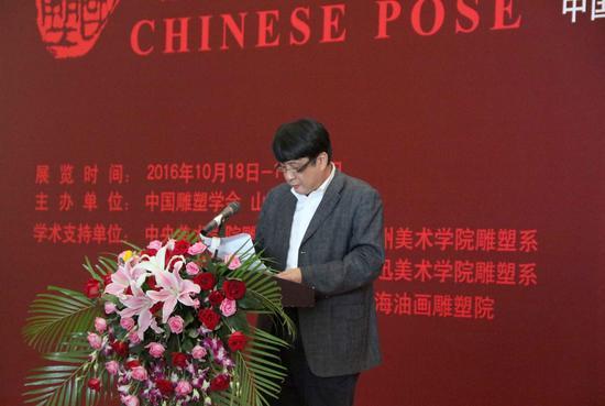 山东省文联副主席、山东省美术家协会副主席杨枫致辞