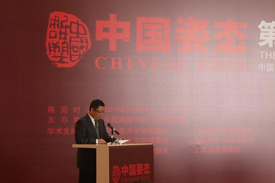 山东省文化厅副厅长张桂林主持开幕式