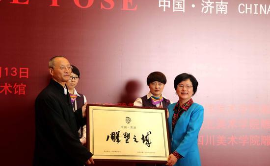 """中国雕塑学会会长曾成钢为芜湖市授予""""中国雕塑之城""""称号"""