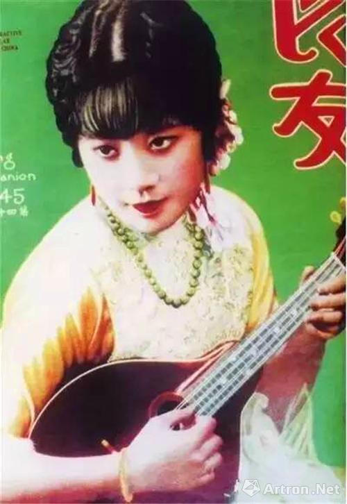 关紫兰作为《良友》画册的封面人物