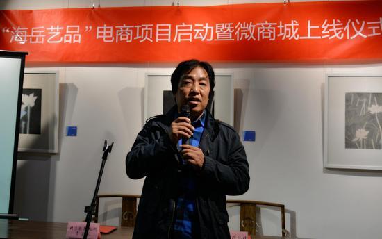 6国家博物馆书画研究创作中心专职画家马硕山先生致辞