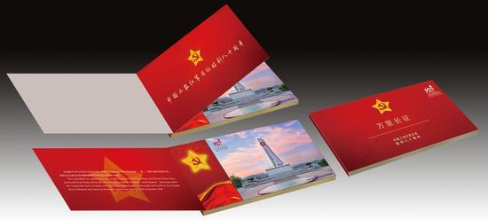 《万里长征》本册式纪念邮资明信片效果图