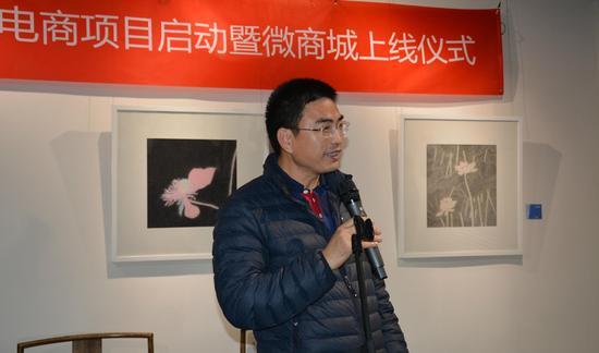 中央民族大学教授,博士生导师谢作渺先生致辞