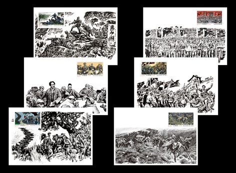 《纪念中国工农红军长征胜利80周年》极限明信片效果图