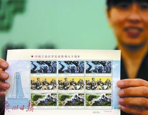 《中国工农红军长征胜利八十周年》纪念邮票首发