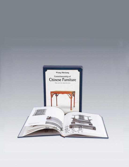 27本你不得不看的古典家具书单