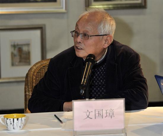中央美术学院教授、著名油画家文国璋先生