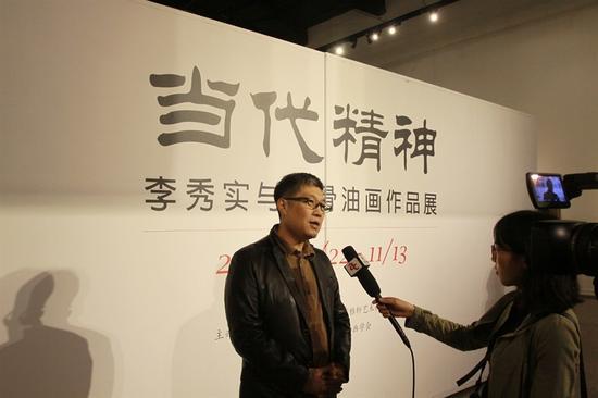 展览策展人、墨骨艺术基金会主席李墨白