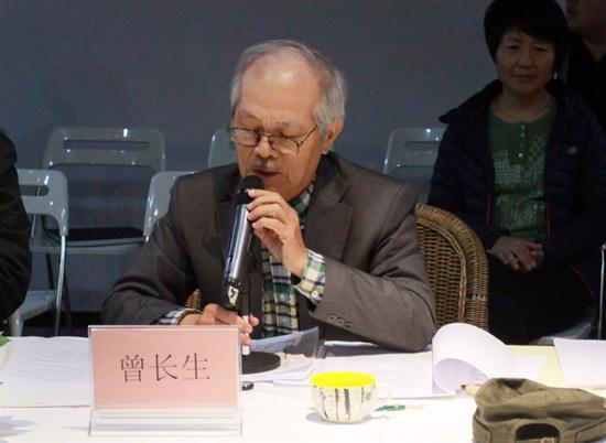 台湾师范大学艺术评论博士,台湾美术院院士曾长生先生