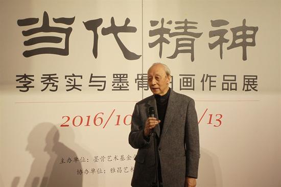 中央美术学院教授、中国油画学会主席、著名油画家詹建俊先生致辞