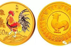 金银币收藏投资显品位 必须注意品种的哪些特质