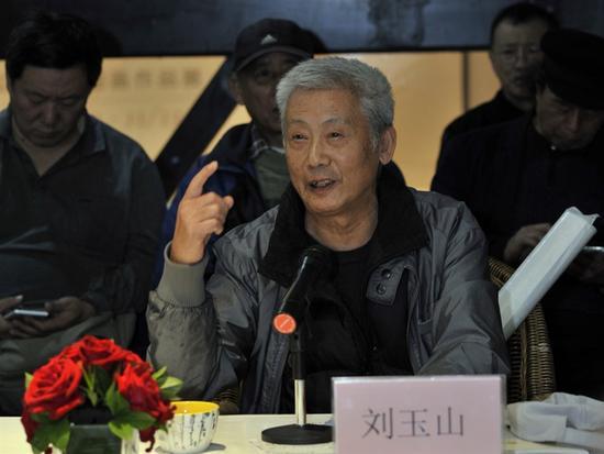中国著名艺术评论家刘玉山先生