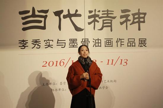 北京百雅轩艺术机构总裁张慧小姐致辞