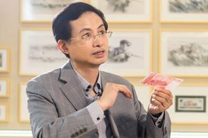 人民币设计师邵国伟深度解析钱币鉴定评级