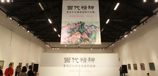 当代精神展览在北京开幕