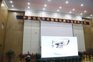 陶瓷大师聚瓷都:全国名窑大师作品展在景德镇开幕