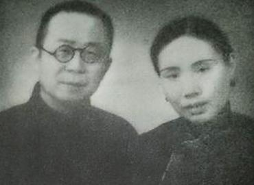 郁华陈碧岑夫妇
