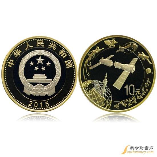 航天纪念币回收价格翻倍 纪念钞收藏却无人问津