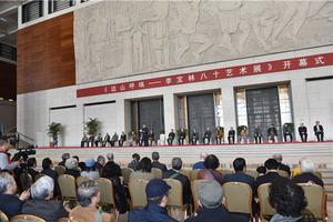 远山呼唤:李宝林八十艺术展在国家博物馆开幕